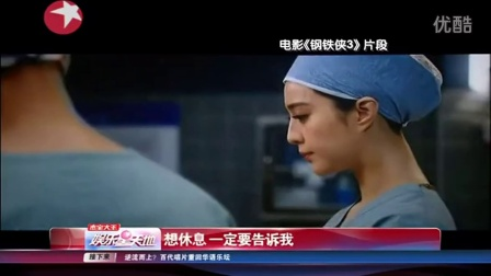 """李冰冰《变4》不在酱油 华人女星全靠""""打"""""""