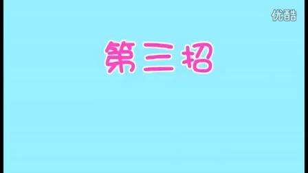 澳门风云 花絮1:搞定男神攻略 (中文字幕)
