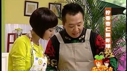 柠香杏仁酥虾球