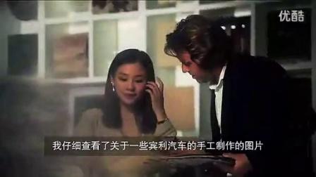 上海銘中汽车 【名车联盟出品】(14)