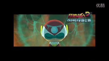 鲁士郎 - 《恶魔之眼》(《开心超人2》片尾曲)