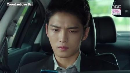 [中字]140701 金在中 MBC《Triangle》第十八集 CUT[豆花吧]