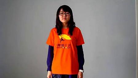 MP4格式小小的梦想手语版-北京分社