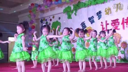 【哎呀呀】-蓝智梦幼儿园(舞蹈班)幼儿舞蹈律动