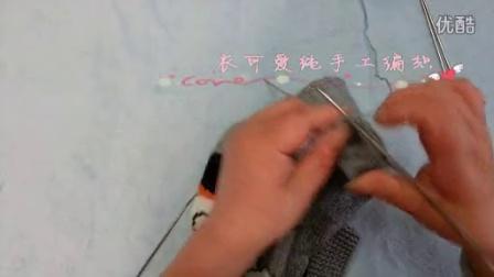 依可爱纯手工编织教程-基础篇-低圆领、圆领挑针法花样