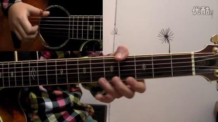 黄昏 Twilight- Guitar Lesson Part3