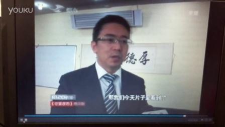 吉林良智律师事务所张嘉良主任接受《说实在的》记者采访