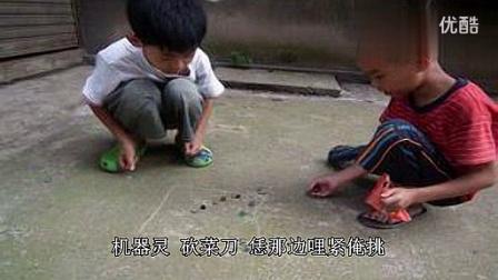 《机器灵 砍菜刀》(张卫)【超清 高清 原创】
