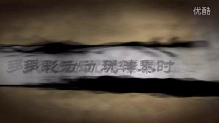 秦时明月页游专属动画开拍 7月14日不删档