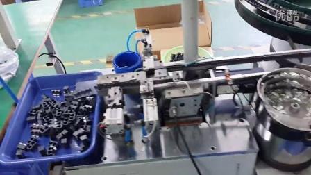 鹏辉连接器生产线工艺流程
