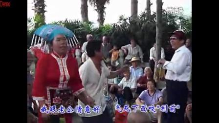 广西搞笑山歌对唱