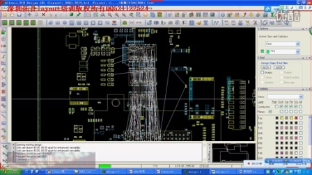 Cadence 16.6 12层板高速PCB设计DDR3实例 培训视频教程