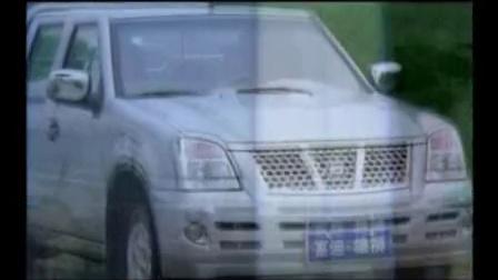 福迪汽车雄狮皮卡