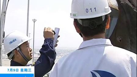 营口海事局举行2014年度船舶安全检查官技能大比武