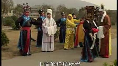 琴书刘墉下南京2