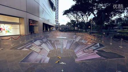 DBS 星展银行3D街头艺术2013