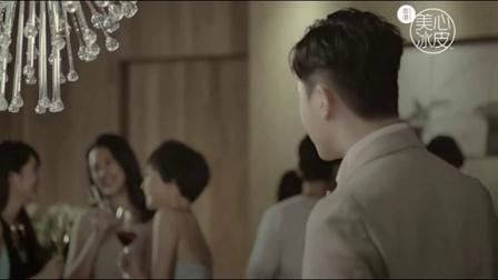 美心冰皮月饼电视广告2014
