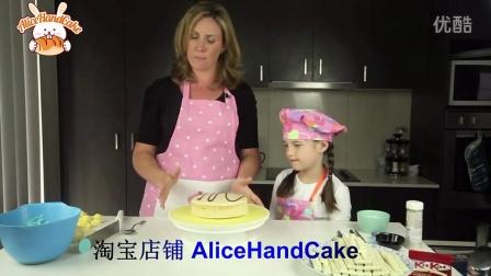 AliceHandCake视频教学1 鸭子游泳蛋糕