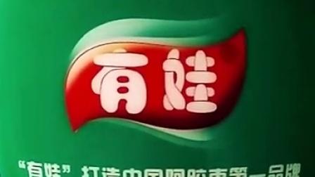 有娃阿胶枣一视频(步步高超市集团)2