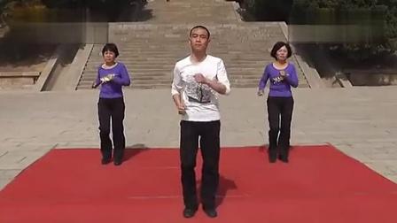 乾县广场舞健身操