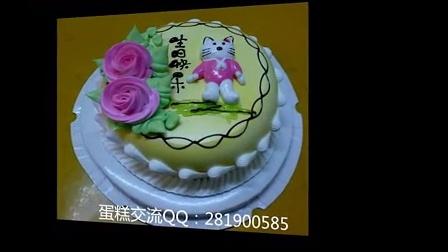 生日蛋糕裱花  生日蛋糕制作 陶艺蛋糕制作
