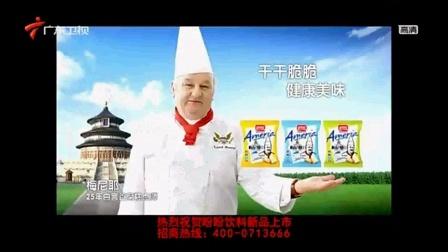 盼盼梅尼耶蛋糕[盼盼肉松饼]广告
