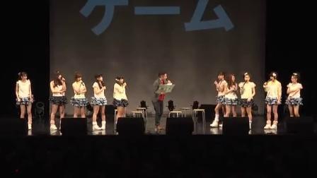 (FC DVD) Morning Musume'14 FC Event - Play Moni
