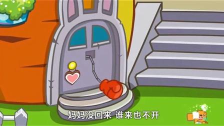【儿歌视频大全连续播放】小兔子乖乖 亲宝儿歌