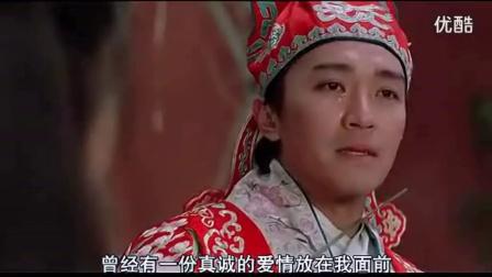 阿锋作品之恶搞孝昌话版大话西游经典对白
