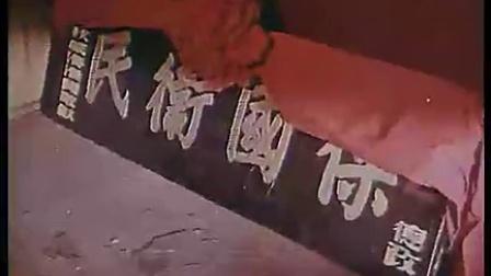 经典电影 甲午风云 下集_标清(0)