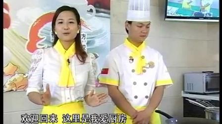 福建厨师学校新东方烹饪携手福建公共频道我爱厨房制作:鲜虾滑蛋