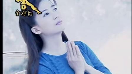 国语-孟庭苇-风中有朵雨做的云