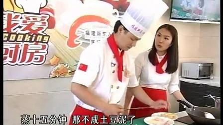 福建新东方烹饪学校携手我爱厨房美食栏目制作海味千张卷