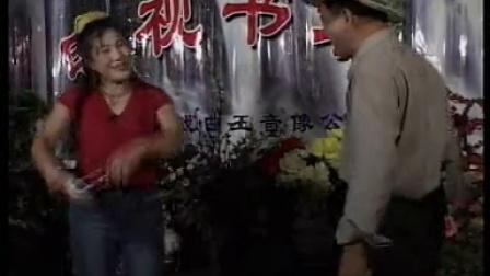 沭阳民间小调-老公扒灰_cjj民间小调