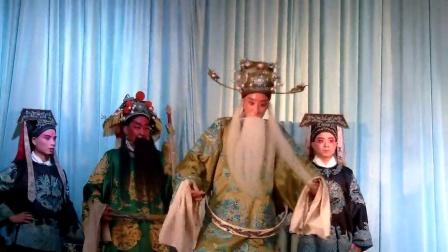 河南省洛阳马小琪曲剧团国家一级演员任万全《地塘板》饰演老贾勇