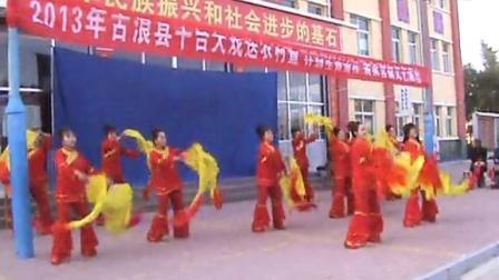 大靖东升艺术团  欢聚一堂  表演者:李瑞香、刘银银、李能芬等