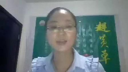 山草青草赶黄草-孙小姐   淘众福梅梅扣扣1546141349