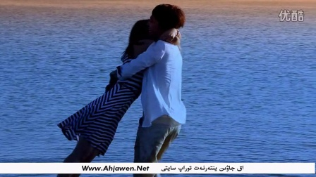 AhjaweN】ALJAN NURLEBEK最新MV《men sene sahendem-我很想你》