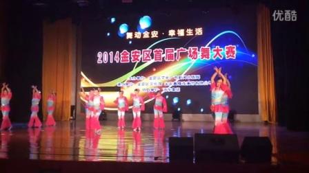 六安市金安区广场舞大赛毛坦厂代表队《蝴蝶泉边》