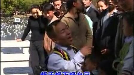 云南山歌 巨人(小矮人山歌)