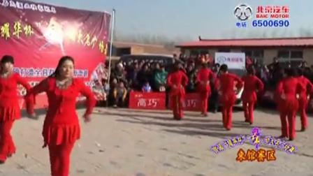 王广成广场舞 广场舞《火火的姑娘》 广场舞比赛20140712