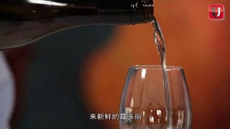 红酒知识第十八课最昂贵的白葡萄酒