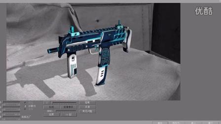 【CSGO workshop】MP7-BLUELOVER