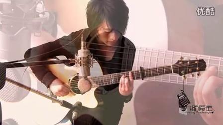 情深深雨矇矇【吉他獨奏】