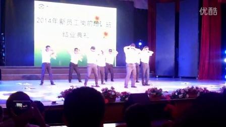 串烧舞蹈 黑河农商行2014晚会