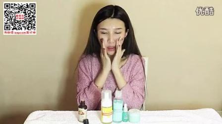 张凡沫彩妆视频:★张沫凡介绍甜杏仁油★