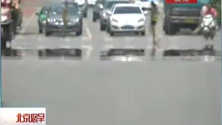 陕西:西安 咸阳发布高温黄色预警[北京您早]