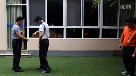 太极散手训练