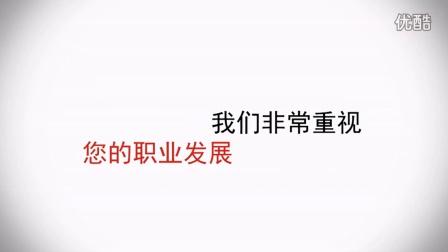 吴家威 总经理| 银行与金融 摹根麦肯立,  中国