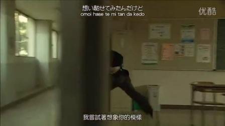 【PV】『排球少年』ED完整版【中日字幕】【Dymy音樂
